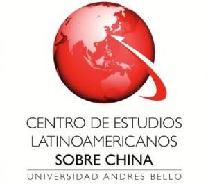 logo-centro-lat-sobre-china11-300x265