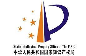 Resultado de imagen para Oficina Estatal de Propiedad Intelectual de China