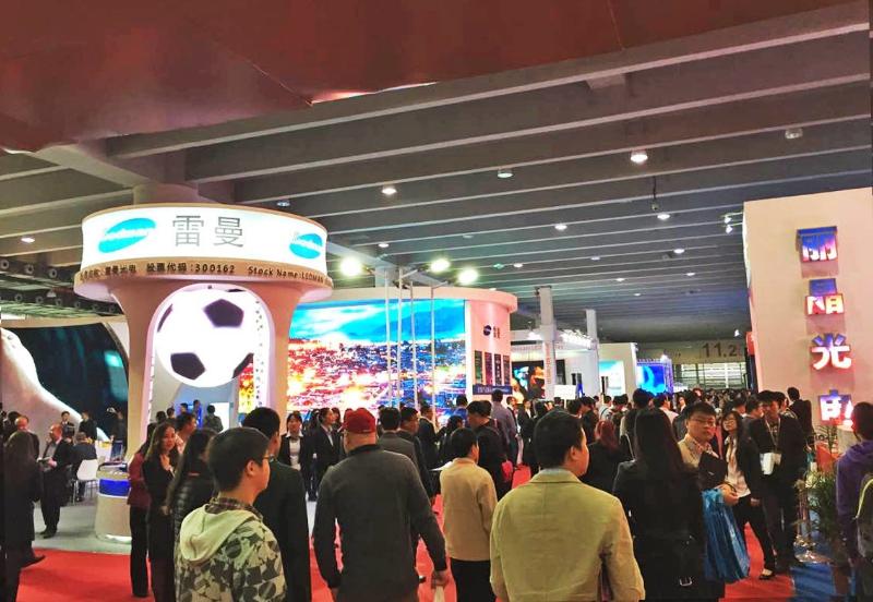 International Signs and LED Exhibition (ISLE) (PRNewsFoto/Canton Fair Advertising Co., Ltd)