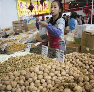 Nueces y frutos secos en un mercado en Pekín