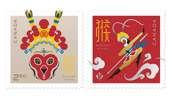 Canada's Year of the Monkey international rate stamp (left) and domestic rate stamp were inspired by the legend of the Monkey King. [Photo/Xinhua]