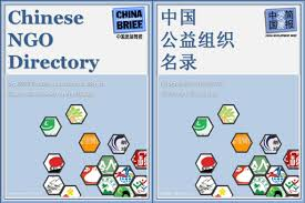 chinese ngo