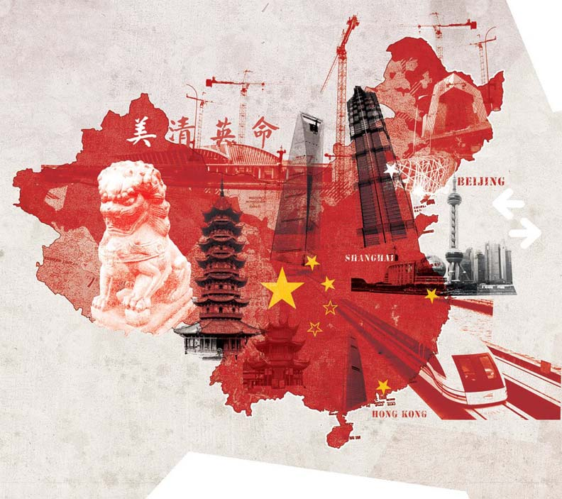 China supports globalization, multilateral trade to fight downside risks |  Inventariando China