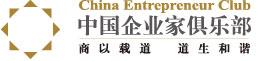 china entrepreneur club logo