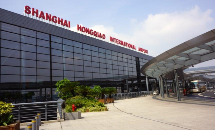 hanghai Hongqiao International Airport